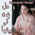 Dil Zid Kar Betha - Romantic Urdu Novel 2021 Apk