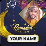 Ramadan 2021 Photo Frames With Name Apk