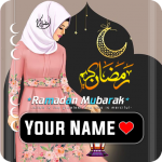 Ramadan DP Maker With Name Apk
