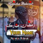 Ramadan Mubarak Name DP Maker 2021 Apk