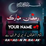 Ramadan Name DP Maker 2021 Apk