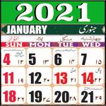 Urdu calendar 2021 Islamic Apk